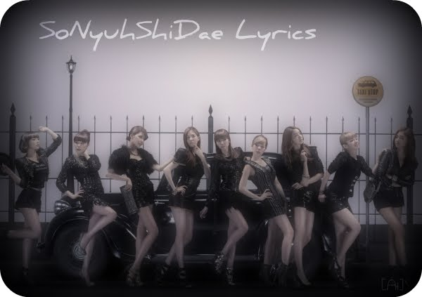 SoNyuhShiDae Lyrics