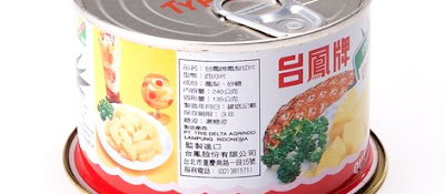 Tips Mengenali Kode Pada Makanan Yang Mengandung Daging Babi