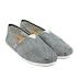 Sepatu Wakai, peduli lingkungan yang sehat