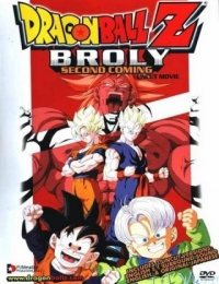 Dragon Ball Z Movie 10: Broly - Second Coming (Dub)