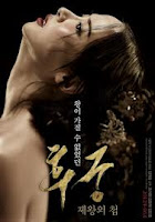 The Concubine (Queen) (2012)