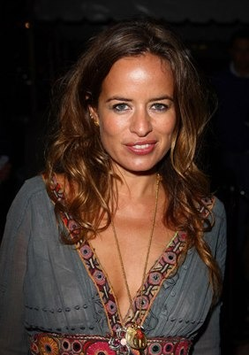 Jade Jagger Daughter Of Bianca And Mick Jagger Is Continuing Her
