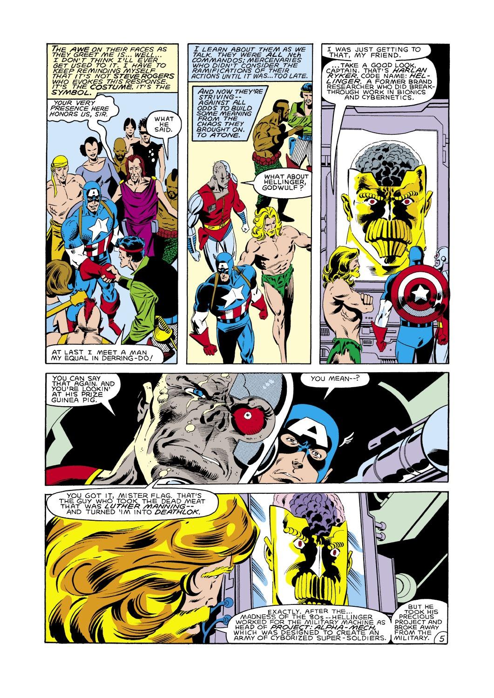 Captain America (1968) Issue #288 #204 - English 6
