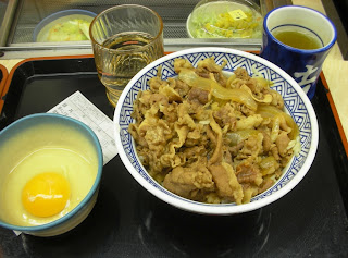 gyu don
