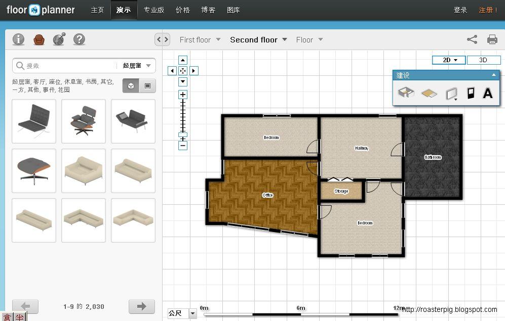 Floorplanner vs homestyler for Home style com