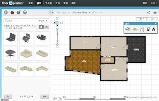 Floorplanner vs homestyler ezbackpacking for Www floorplanner