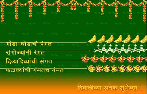 Editing an essay diwali in sanskrit