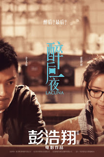 Mt m Sau Cn Say (2012)
