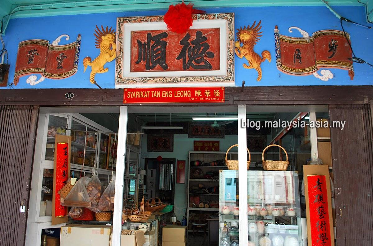 Souvenir Shop in Terengganu