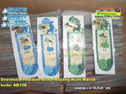 Souvenir Pembatas Buku Wayang Kulit Warna murah