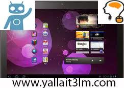 روم سيانجون مود اصدار جيلي بين 4.2.2 للتابلت  Samsung Galaxy Tab 10.1v