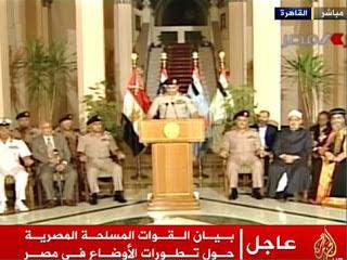 Oposisi Berhasil Kudeta Mursi dengan Bantuan Militer