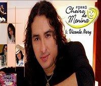CD Vicente Nery e Cheiro de Menina - Ibicuitinga - CE - 15.03.2012