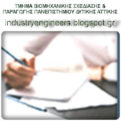 email επικοινωνίας : argirismantis@yahoo.gr
