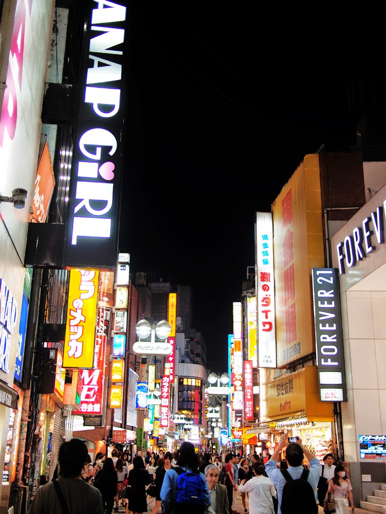 shibuya night