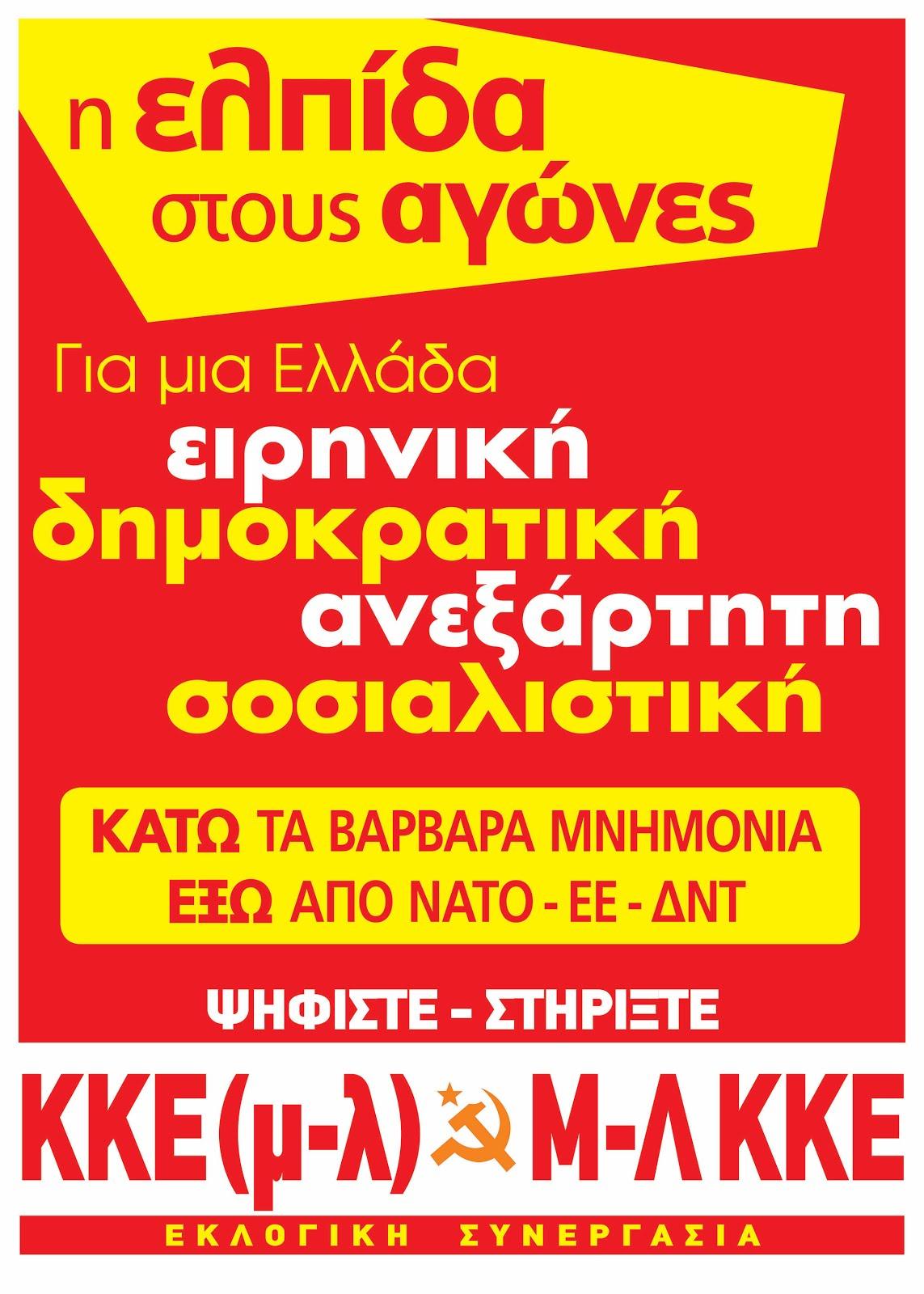 ΣΕΠΤΕΜΒΡΗΣ