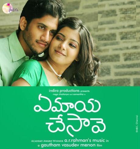 Humshakals Full Movie, Watch Humshakals Film on Hotstar