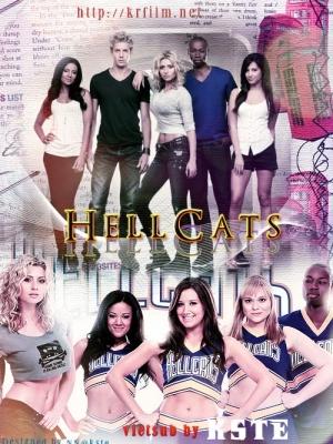 Đội Cổ Vũ Trong Mơ Phần 1Hellcats Season 1