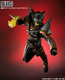 Bandai SIC Kamen Rider Kabuto PunchHopper Figure