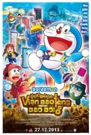 Bảo Tàng Bảo Bối Bí Ẩn - Doraemon 2013