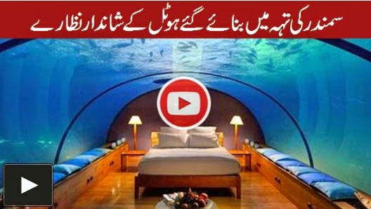 Manta Resort, Sleep with the fishes, New Five Star Underwater Hotel opens in Sea Tanzania
