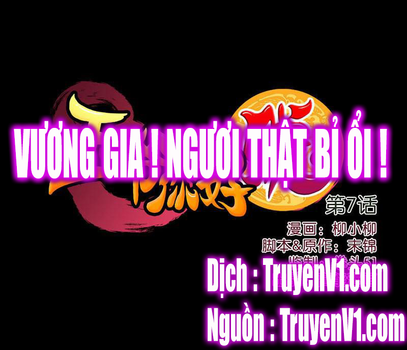a3manga.com Vương Gia ! Ngươi Thật Bỉ Ổi ! Chap 7