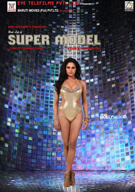 hot veena malik bikini super model movie