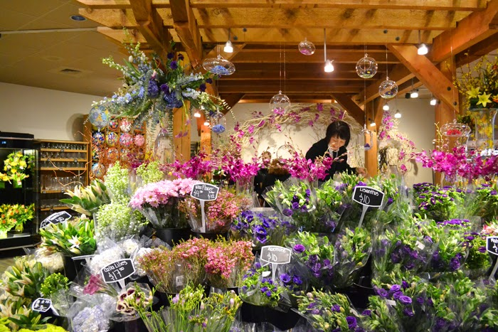 Mariano's Floral
