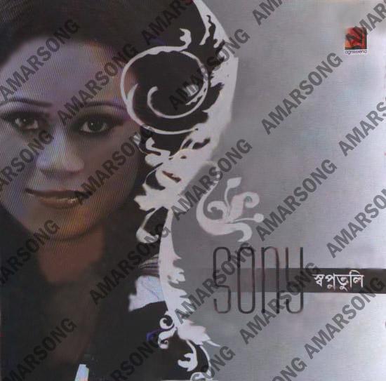 Shopnotuli - Sony [Eid Ul Adha Album 2011][128Kbps]