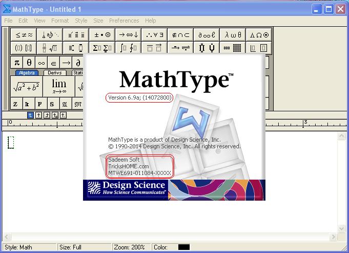Mathtype ключ скачать