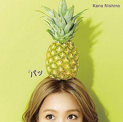 Nishino Kana single pa - review full album downlad mp3