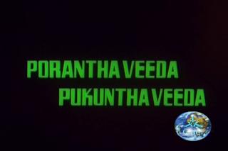 Porantha Veeda Puguntha Veeda