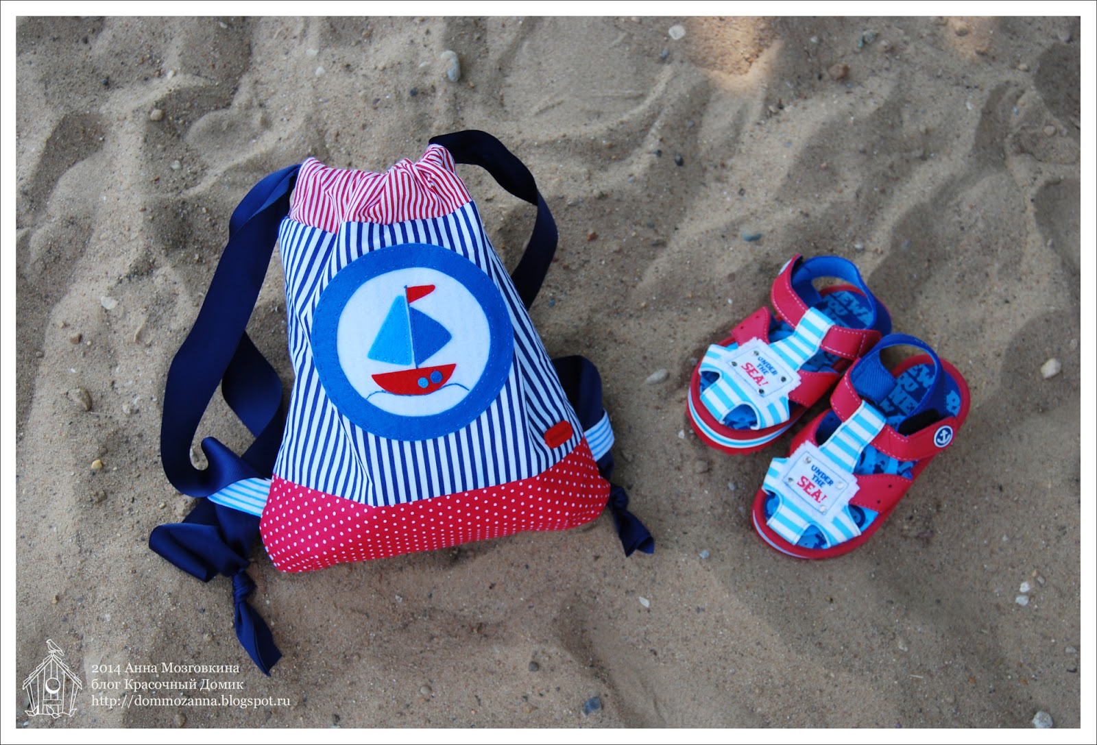 МК детский рюкзак текстиль