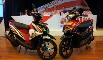 Spesifikasi dan Harga Yamaha Mio GT 2013