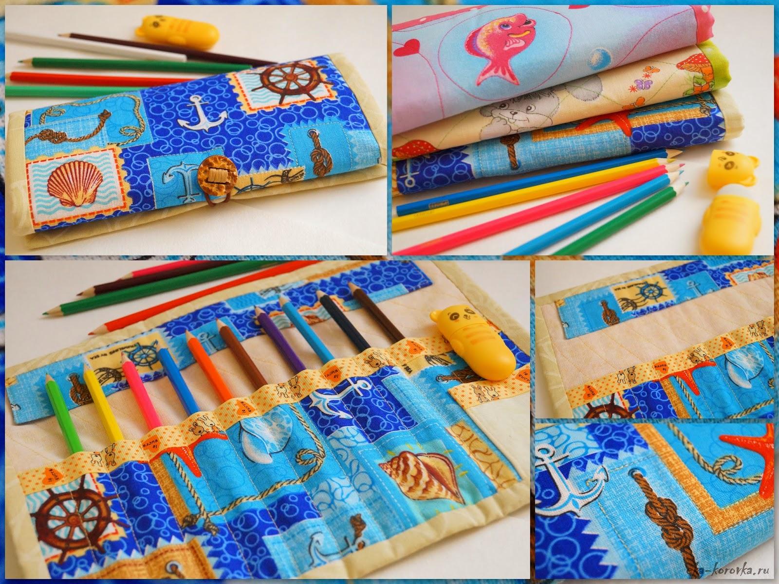 Пенал для цветных карандашей своими руками из