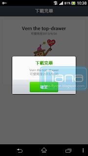 freetrial HK vpn 香港vpn