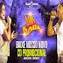 Saia Rodada - CD Áudio Do DVD - Ao Vivo Em Caruarú - PE 2014
