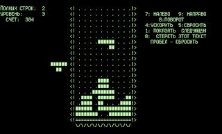 Tetris cumple 30 años