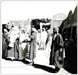    &quot;&quot;   &#1615;   1956 - 11957