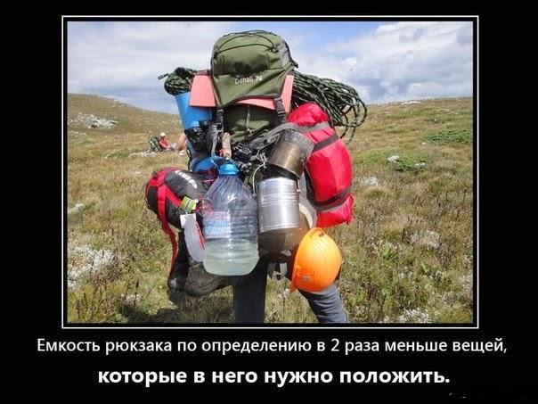 Туристенок. ру Мастерская. Изготовление снаряжения