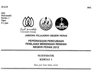 You are browsing the content for Soalan Trial Pmr Bahasa Arab 2013