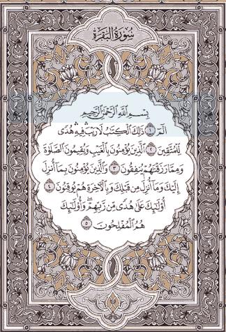 http://quran.ksu.edu.sa/index.php