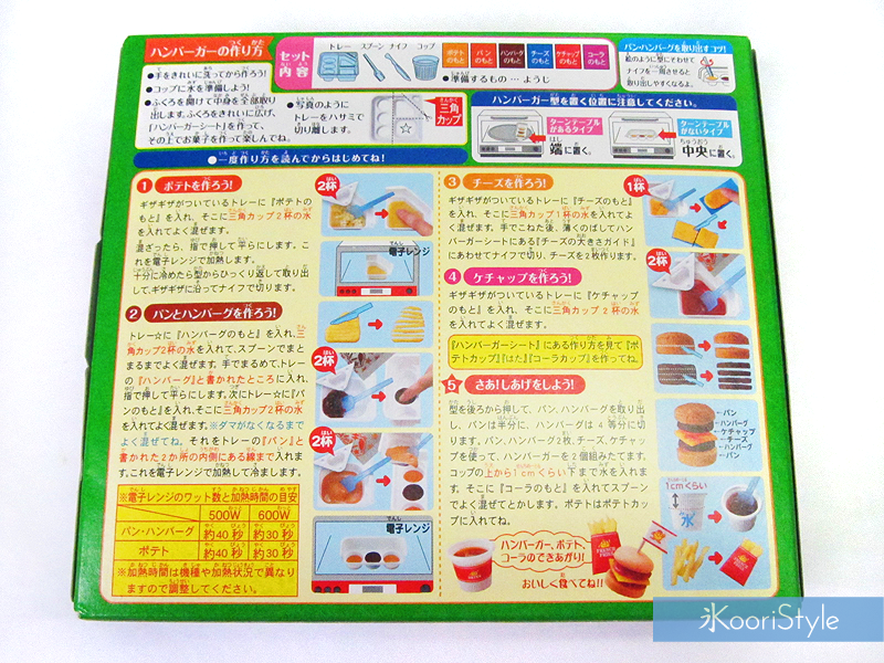 DIY, Do It Yourself, Kawaii, Cute, Koori Style, KooriStyle, Koori, Style, Japan, Japanese, Candy, Candies, Sweet, Sweets, Kracie, Hamburger, Nerune, Happy Kithcen, Popin Cookin, Popin' Cookin', Toy, Dulce, Dulces, Japonés, Japón, Translation, Traducción