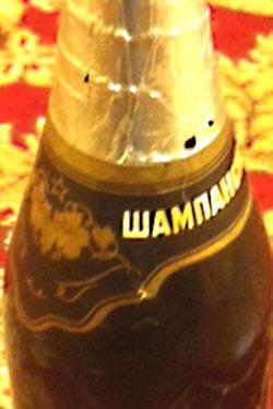 Soviet Era sparkling wine