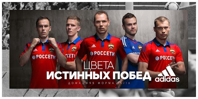 Guia da Champions League 2015-2016: CSKA Moscou