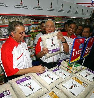 Pelaburan tidak wujud, KUCHING: Pejabat Perdagangan Dalam Negeri Koperasi dan Kepenggunaan (PPDNKK) negeri mengakui skim pelaburan Skim Beras 1Malaysia tidak pernah wujud.