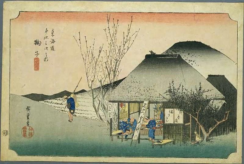 20e station : Mariko. Les Cinquante-trois Stations du Tōkaidō, Hiroshige