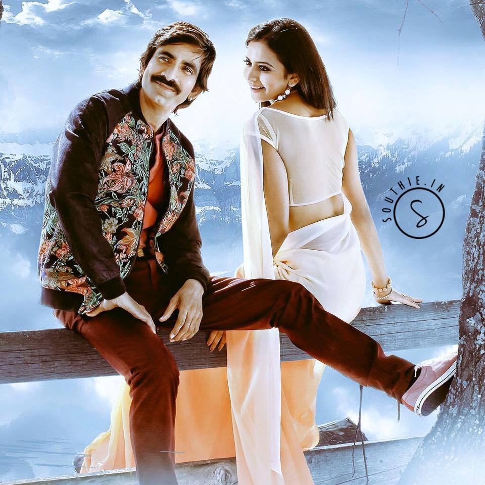 Ravi Teja and the Beautiful Rakul Preet Singh in Kick 2. Rakul Preet Singh, Hot, beautiful , sexy, Images, from Kick 2.