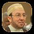 تحميل برنامج القرآن الكريم محمد جبريل للاندرويد