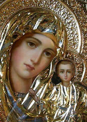«Ὦ πανύμνητε μῆτερ ἡ τεκοῦσα τόν πάντων ἁγίων ἁγιώτατον Λόγον,..»